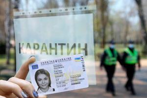 Украинцам теперь нужно носить с собой документы: в полиции объяснили почему