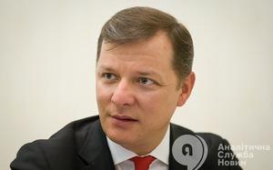 Олег Ляшко: Сегодня решается вопрос, быть или не быть стране