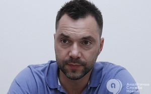 Алексей Арестович: Россия сама не знает, за что борется
