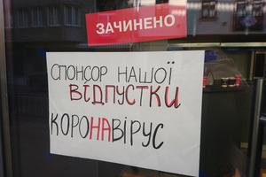Министр назвал условия при которых Минздрав будет настаивать на введении локдауна в Украине
