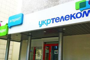 В Украине 1 марта отправят последнюю телеграмму в истории