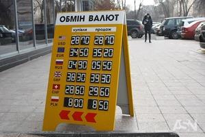 Экономист назвал причин резкого подорожания евро в Украине