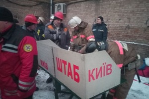 У центрі Києва сталася масштабна пожежа біля відомого готелю