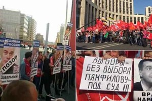 У Москві пройшов мітинг проти пенсійної реформи: «Сьогодні з плакатом, а завтра з автоматом»