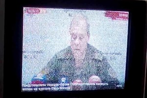 В Славянске вещают телеканалы боевиков «ДНР»