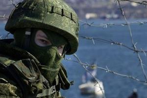 Россия требует изменения в Конституцию Украины (обновлено)