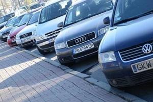 В Украине хотят ввести новые льготы при растаможке евроблях