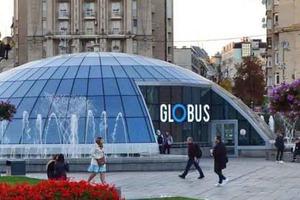 В Киеве из ТРЦ Глобус эвакуировали тысячу человек
