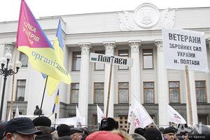 Міністра соцполітики викликають у парламент через загадковий законопроект про пенсії військовим