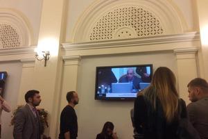 Заседания согласительного совета в Раде сорвано нардепами
