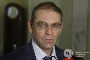 Пашинський погрожував вбити керівника секретаріату Ради