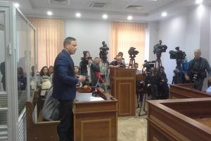 Суд отказался арестовывать имущество фонда Веры Савченко