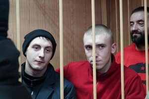 Російський суд залишив усіх полонених моряків під арештом