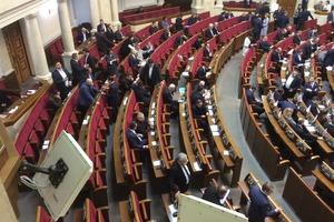 Рада не успела принять закон о реинтеграции Донбасса