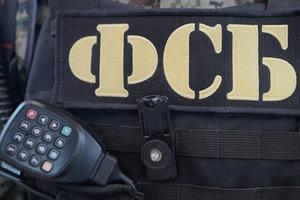 В оккупированном Крыму проходят обыски у крымских татар