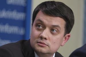 Слуги народа отстранили Разумкова. Пока на ва дня