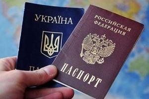 Стало известно, сколько украинцев получили российское гражданство в 2018 году