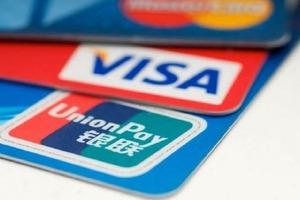 На украинский рынок выходит крупнейший конкурент Mastercard и Visa