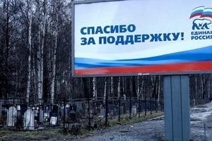 Росія вимирає зі швидкістю 700 осіб в день