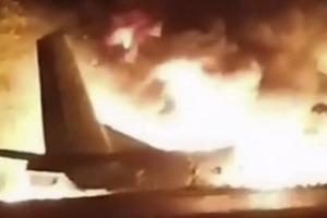 Оприлюднено список загиблих в катастрофі АН-26