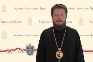 УПЦ МП снова пожаловалась в международные организации
