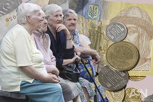 У кого в Украине самая большая пенсия, а у кого - самая маленькая