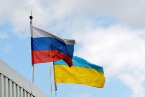 Украина вошла в тройку стран, от санкций которых РФ получила наибольший ущерб