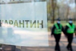 В Украине продлили адаптивный карантин до 31 декабря