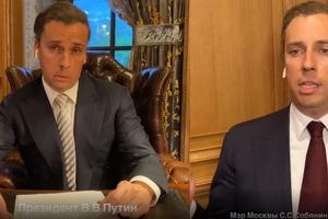 Галкин спародировал совещание Путина и Собянина