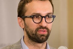 Лещенко рассказал, как завтра Рада будет рассматривать законопроекты о неприкосновенности и выборам