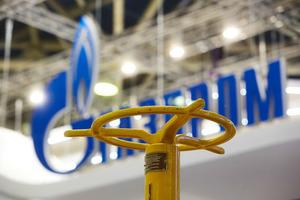 До 2020 года Газпром может оставить Украину без транзита газа