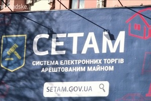 Ловушки СЕТАМа. Как проект борется с бюрократией