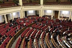 В Раде появилось 300 депутатов-невидимок