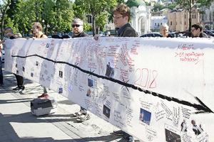 А они еще там. В Киеве провели акцию в поддержку заключенных в России Сенцова и Кольченко