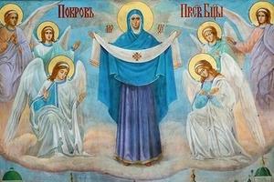 Великий праздник Покров Пресвятой Богородицы: традиции, обряды, гадания