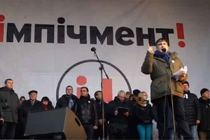 Саакашвили призвал на штурм Октябрьского дворца. Появилось видео
