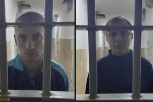 Стали известны новые подробности изнасилования полицейскими в Кагарлыке
