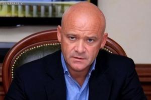 НАБУ проводит обыски у мэра Одессы Труханова
