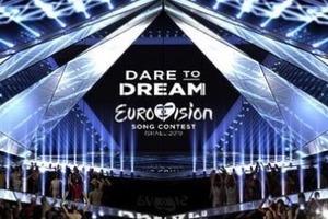 Евровидение-2019: как будет выглядеть главная сцена
