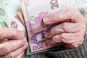 Стало відомо, кому в Україні не підвищать пенсії