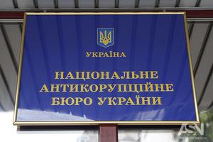 Во Львове разворовали газа на 1,4 млрд гривен – НАБУ