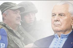 Офис Зеленского не отказался от идеи инспекции российским генералом и боевиками террористических организаций позиций морской пехоты ВСУ