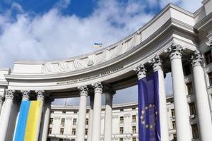 МИД: Польша нарушила достигнутые соглашения