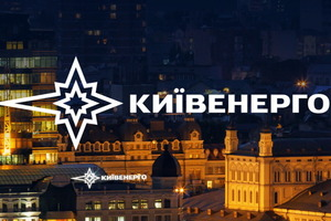 Суд отказался переводить долги компании Ахметова на киевлян