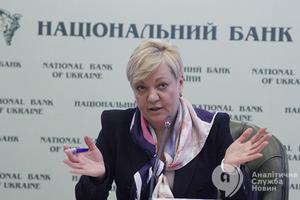Банкова зняла кадрове питання з порядку денного Ради через відсутність домовленостей із МВФ