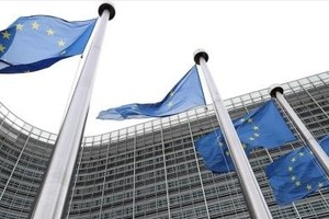 ЕС выделит Украине помощь на сумму €600 млн