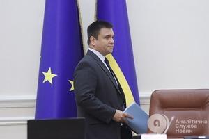 Климкин: РФ спровоцировала гуманитарную катастрофу на Донбассе