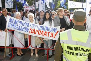 10 лет учебы для зарплаты в 2 тыс. грн: Супрун