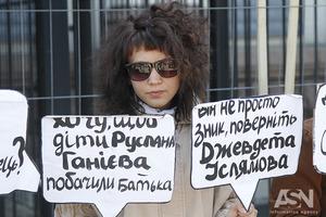 Позвоните в ФСБ: за время оккупации в Крыму похитили 46 человек