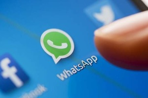 WhatsApp будет передавать спецслужбам переписку пользователей